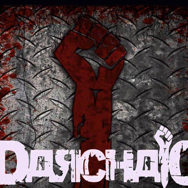 Darchaic released «Materia»