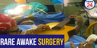Watch This Dude Jam During Surgery!
