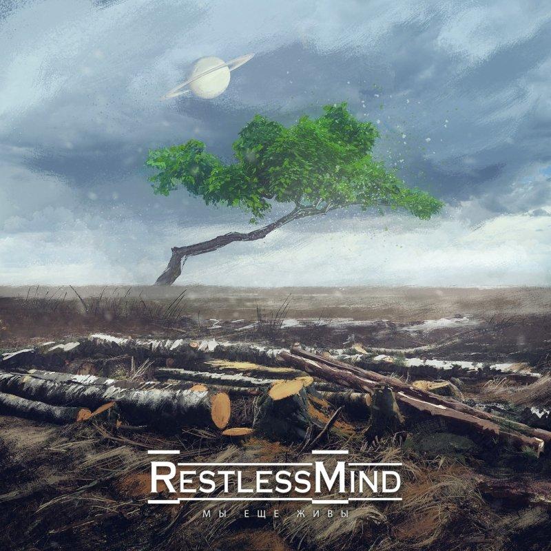Restless Mind released new album