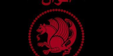 Akvan Brings Zoroastrian Poetry and Iranian History to Black Metal