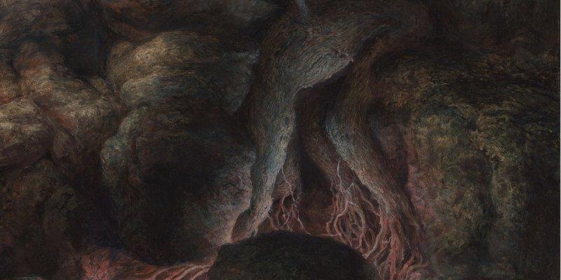 Cellar Vessel - Vein Beneath The Soil - Featured On Planet Mosh Spotify Playlist!