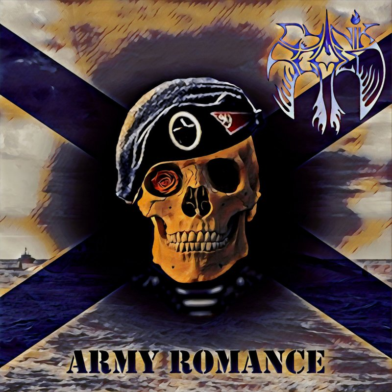 Cynik Scald just released Army Romance!