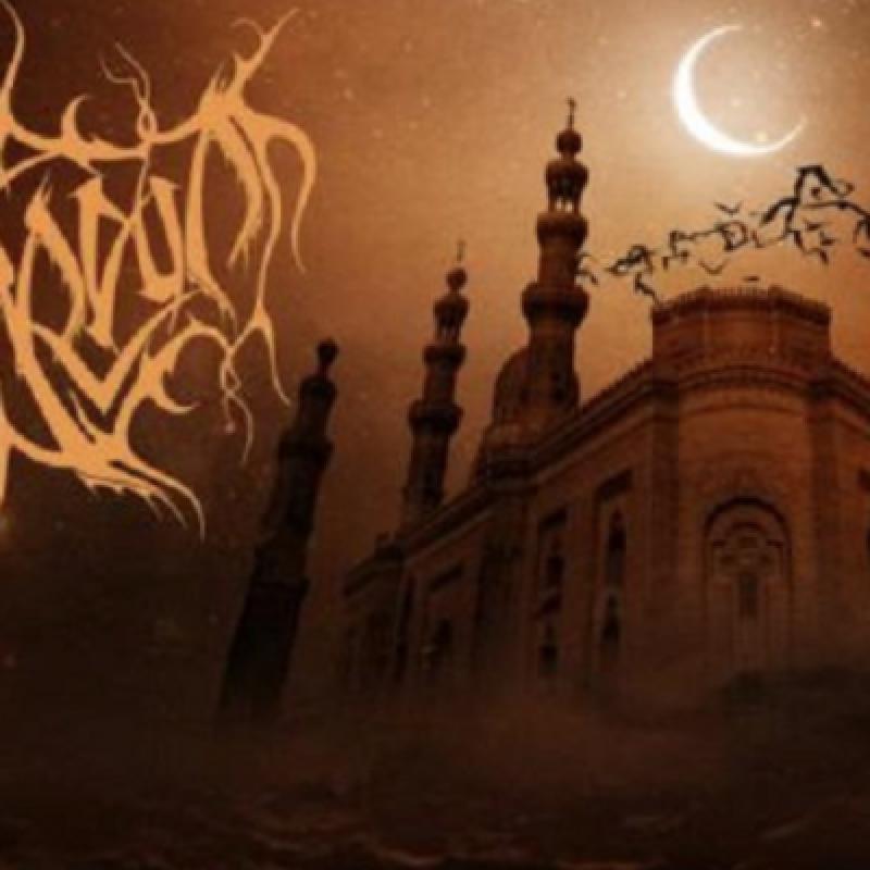 Al-Namrood - Kitab Al Awthan - Reviewed At Metal Digest!