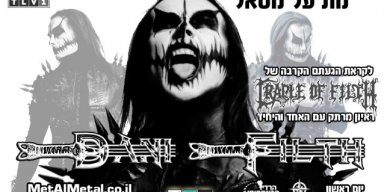 CRADLE OF FILTH Calls  'St. Anger' Album 'Dreadful', Says ROBB FLYNN 'Wanted To Be FRED DURST'