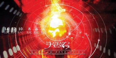 New Promo - KEKAL - Quantum Resolution - (Avant-Garde Metal)